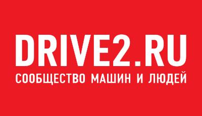 Tredwear на Drive2
